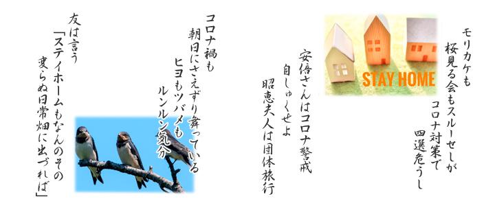 """短歌 コロナ 「収束したら、大切な人と…」切なる思いを詠った""""コロナ短歌""""に、心温まるの声(BuzzFeed Japan)"""